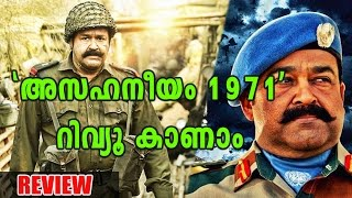 Nonton 1971 Beyond Borders Review   Filmibeat Malayalam Film Subtitle Indonesia Streaming Movie Download