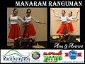 Manaram Raguman
