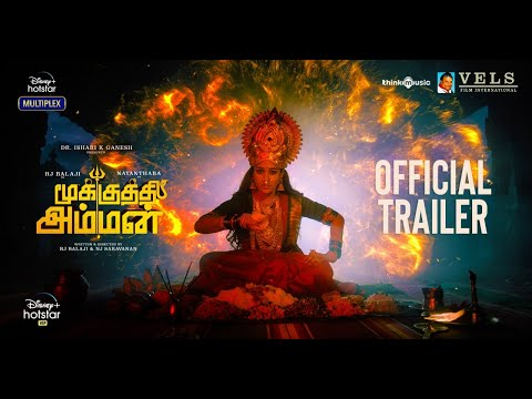 Mookuthi Amman | Official Tamil Trailer | RJ Balaji |  Nayanthara | Streaming from November 14