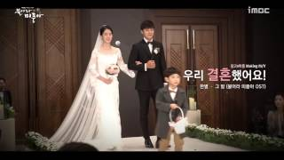 Nonton [Windy Mi-Poong/Blow the breeze] ep 27 - wedding bts Film Subtitle Indonesia Streaming Movie Download
