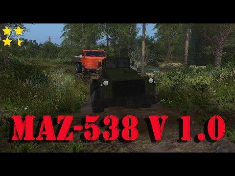 MAZ 538 v1.0.0.0