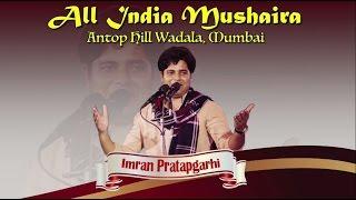 Imran Pratapgarhi at Wadala  I 31st December I Last Mushaira 2016 I Mumbai full download video download mp3 download music download