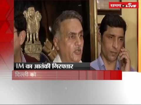Delhi Police special cell arrested Indian Mujahideen terrorist Abdul Subhan Qureshi