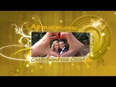 StudioLik - Наско Куртев