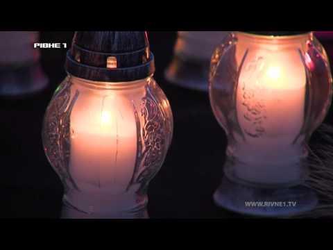 Рівняни запалили свічки в пам'ять про жертв Голодоморів [ВІДЕО]