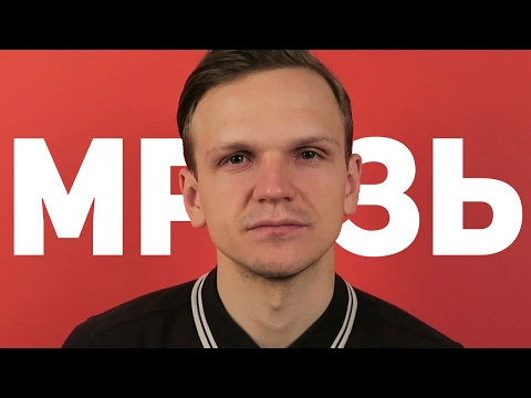 55x55 – МРАЗЬ (feat. Ларин) (видео)