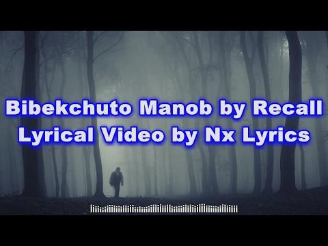 Bibekchuto Manob by Recall    Lyrical Video by Nx Lyrics