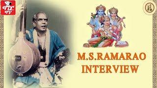 MS Ramarao was born in 3rd Juy 1921 at Moparthi, Tenali, Guntur District, Andhra Pradesh to Sri.Moporthi Rangaiah and...