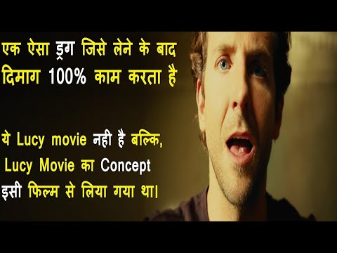 Limitless Movie Explained In Hindi | Hollywood MOVIES Explain In Hindi