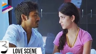 First Night Scene | Dhanush & Shruti Haasan | Romantic Scene Of The Day | 3 Movie | Telugu Filmnagar