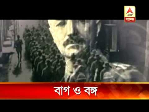 ntnl jallianwala bagh b connecion (видео)