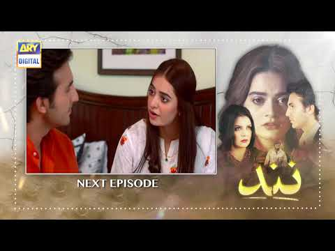 Nand Episode 65 - Teaser - ARY Digital Drama