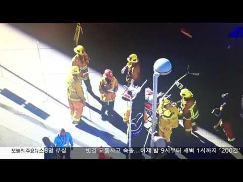LA 오토쇼서 차량 돌진   8명 부상 11.21.16 KBS America News