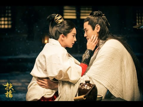 Legend Of Fuyao - Ost Hard To Get Love - Lala Hsu