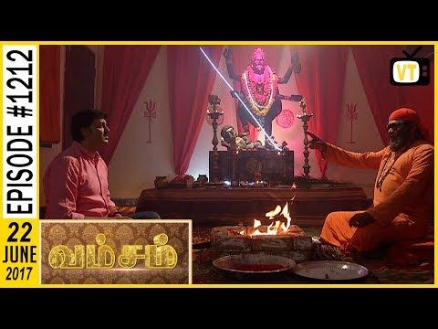 Vamsam - வம்சம் | Tamil Serial | Sun TV | Epi 1212 | 22/06/2017