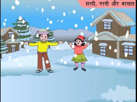 Hindi Poetry On Winter Season
