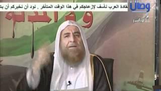 رسالة من الشيخ عدنان العرعور الى شعب مصر