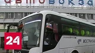 """Щелковский автовокзал превратят в стеклянный """"корабль"""""""
