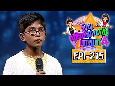 Odi-Vilayadu-Pappa-Season-4-Epi-215-Nimesh-Varshan-14-06-2016-Kalaignar-TV