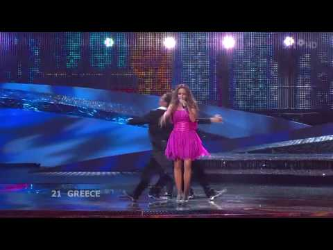 Greece 2008: Kalomira | Secret Combination