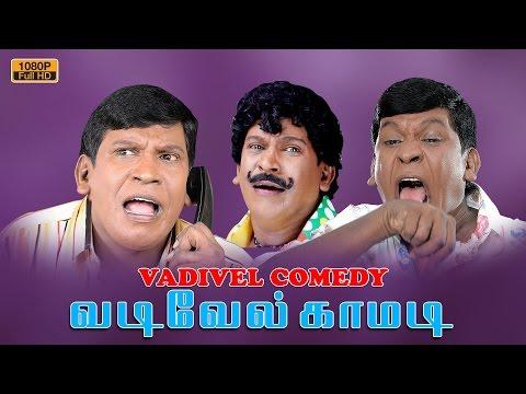 Vadivelu Comedy | Tamil Movie Comedy