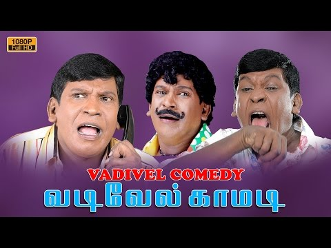 Video Vadivelu Comedy |  new Tamil Movie Comedy | Non Stop Comedy Scenes Collection | latest releases 2016 download in MP3, 3GP, MP4, WEBM, AVI, FLV January 2017