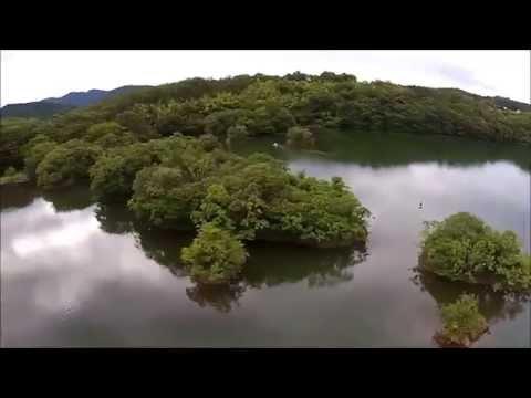 Itō-shi Drone Video