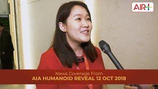 AIA humanoid reveal