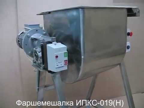 Видео: Тележка технологическая (чан посолочный) ИПКС-117Ч-55Ц(Н).