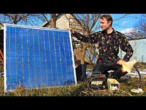 Солнечная электростанция своими руками это реально и не дорого!