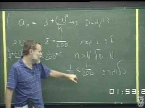 Rechnung 'a 1 - Vortrag 03