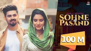 Sohne Di Pasand movie songs lyrics