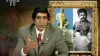 علی شریعتی در باب امام علی - Bahram Moshiri