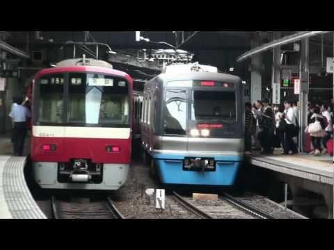 【京急】朝九時半の品川駅 Tokyo Busy Station Trains Keikyu-Shinagawa Sta.