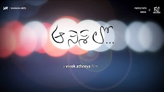 AA NISI LO | ఆ నిశి లో | Telugu Short Film (with English Subtitles)