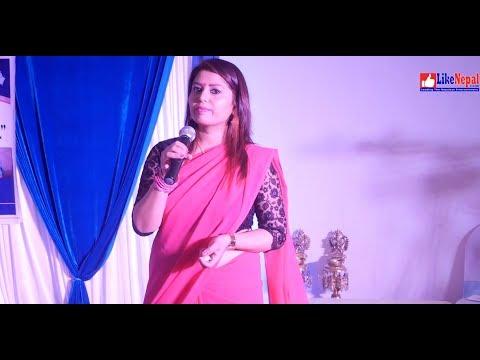 (Bhanchhan Koi Jindagi Yo - Nepali Song... 5 minutes, 39 seconds.)