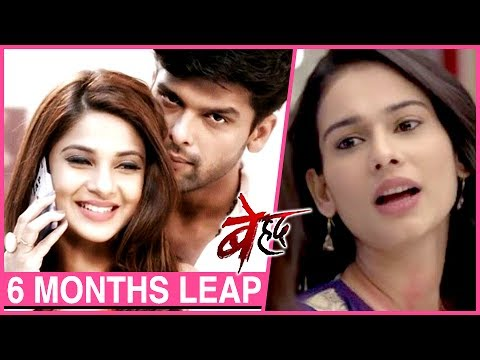 Maya And Arjun Turn Parents - 6 Months LEAP | Beyh