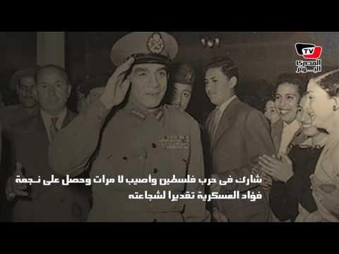 في ذكرى وفاته..معلومات قد لا تعرفها عن «محمد نجيب»