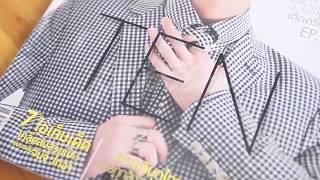 """REVIEW"" TEN - NCT (Sudsabda Magazine)"
