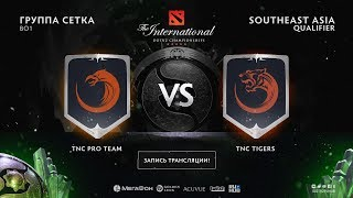 TNC Pro Team vs TNC Tigers, The International SEA QL [Adekvat]