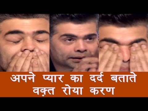 Karan Johar says I saw love of my life marrying someone else | FilmiBeat