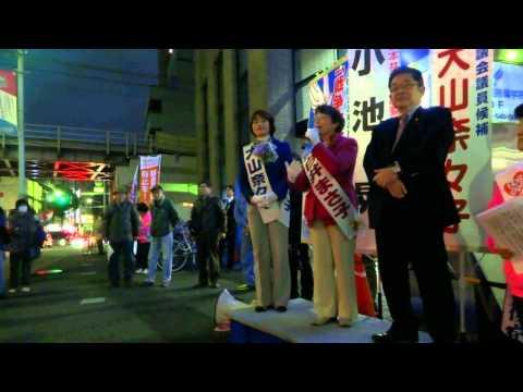 動画:白井まさ子が綱島駅前で訴え