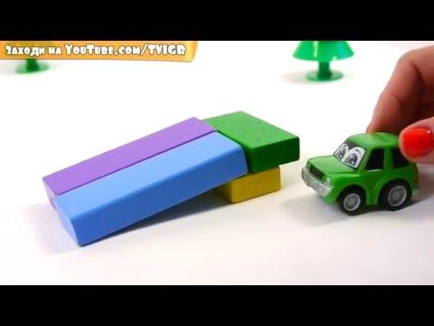 Мультфильм про игрушечные машины