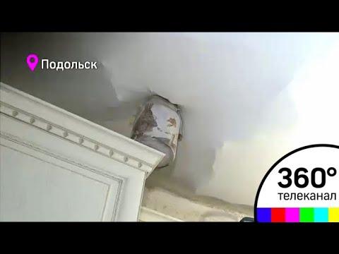 Жители дома в Подольске бьют тревогу из-за аварийного состояния крыши - DomaVideo.Ru