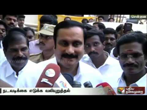 Anbumani-Emphasised-Election-Commission-to-take-action-regarding-complaint-of-election-bargain