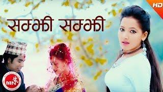 Samjhi Samjhi - Sobhit B.K & Purnakala B.C | Ft.Aasha Khadka & Bikash