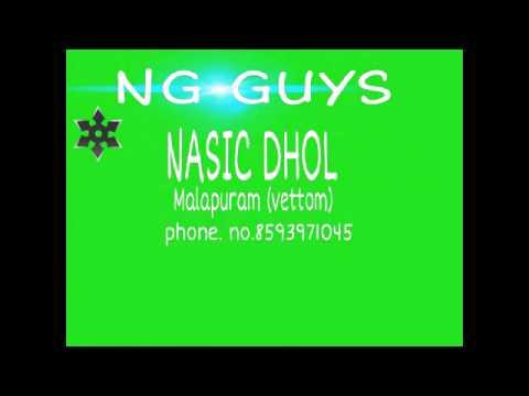 Video ng guys nasic dhol malapuram vettom no:8593971045 download in MP3, 3GP, MP4, WEBM, AVI, FLV January 2017