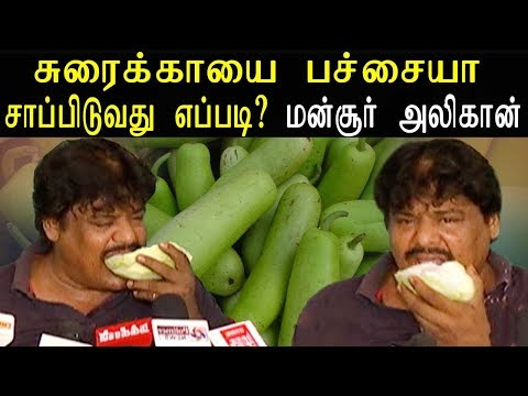 tamil news | mansoor Ali Khan after visiting neduvasal, kadhiramangalam | tamil live news