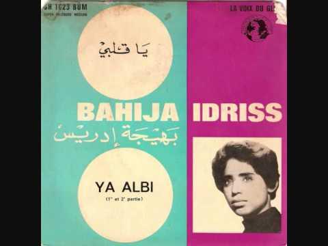 """Bahija Idriss - """"Ya Albi"""""""