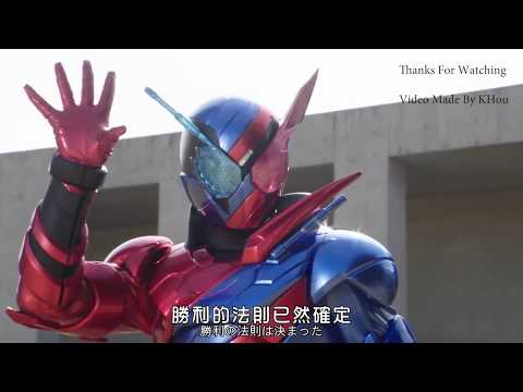 MADKamen Rider Build |Be The One - PANDORA feat. Beverly|
